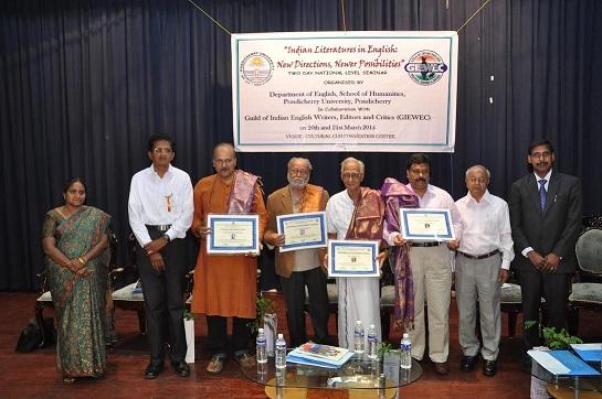 With Jayanta Mahapatra and Ashokamitran