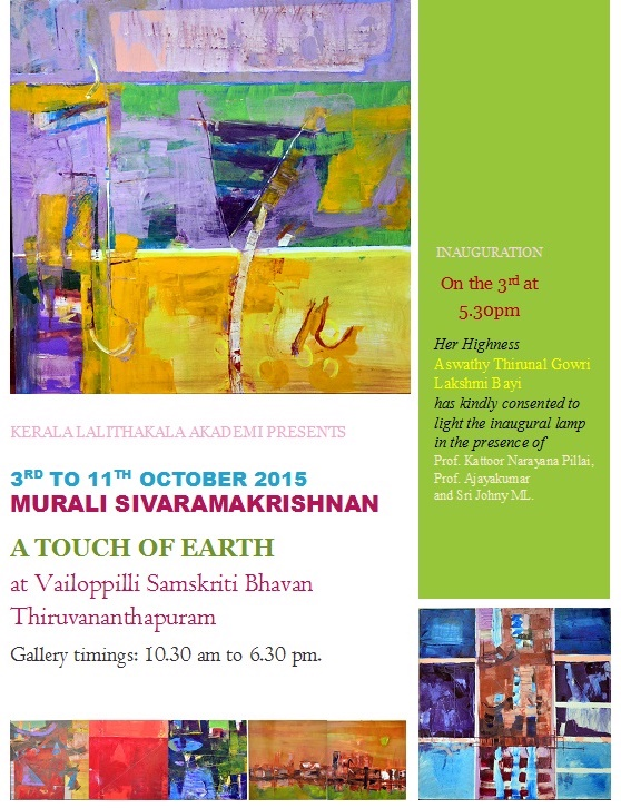 one more poster for A Touch of Earth 2015